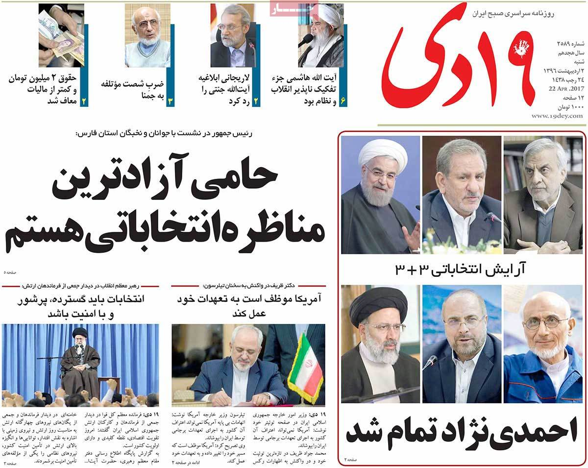 A Look at Iranian Newspaper Front Pages on April 22 - 19 dey