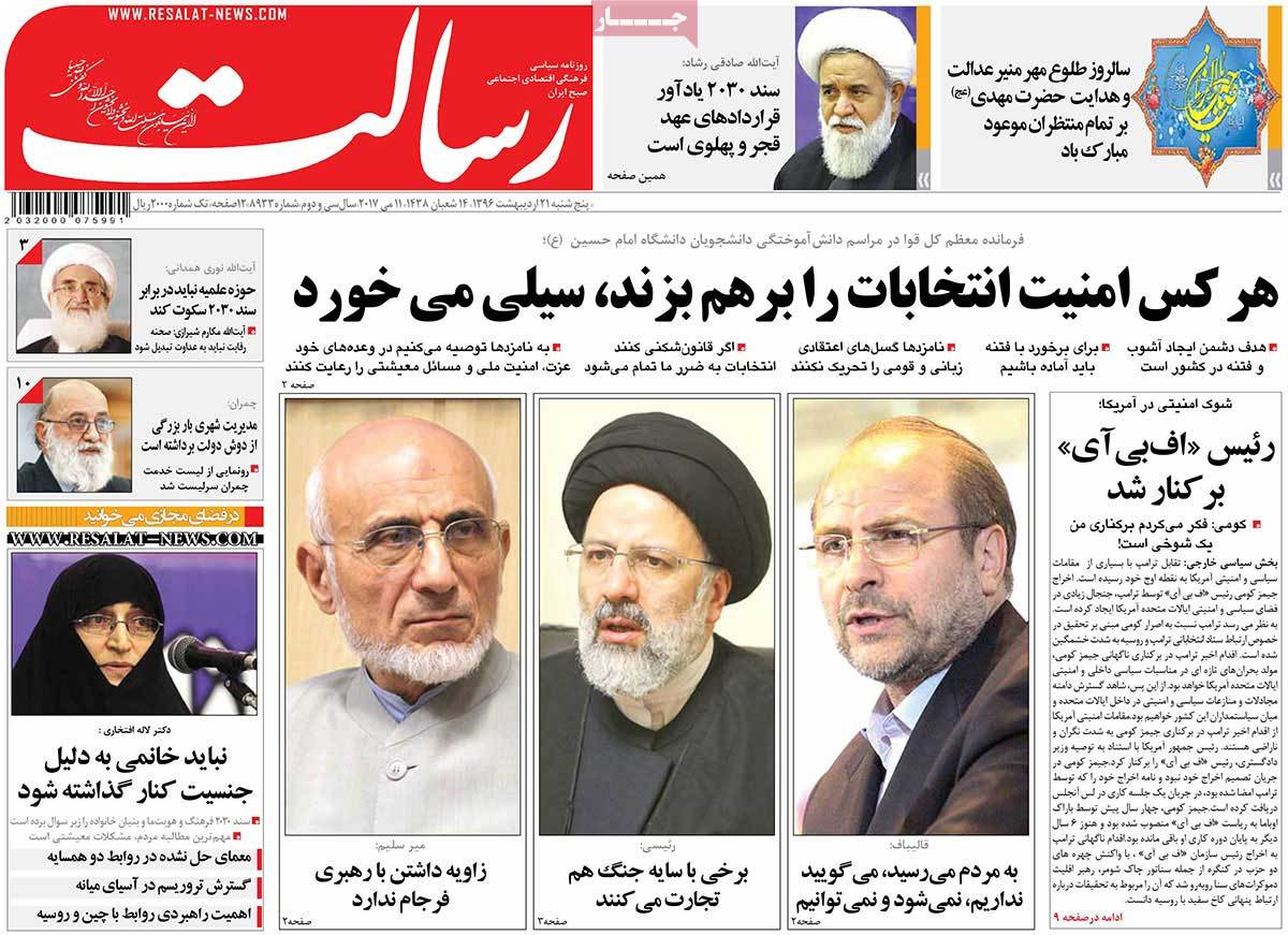 A Look at Iranian Newspaper Front Pages on May 11 - resalat