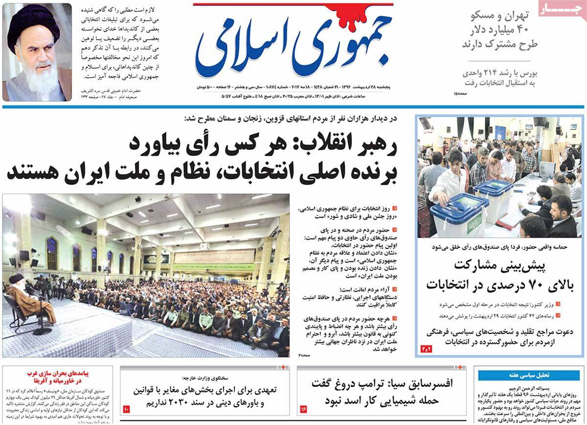 A Look at Iranian Newspaper Front Pages on May 18 - jomhori