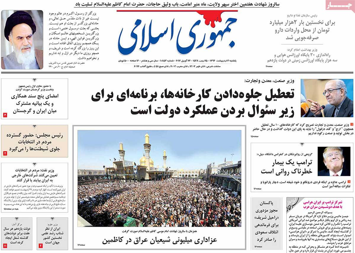 A Look at Iranian Newspaper Front Pages on April 23 - jomhori