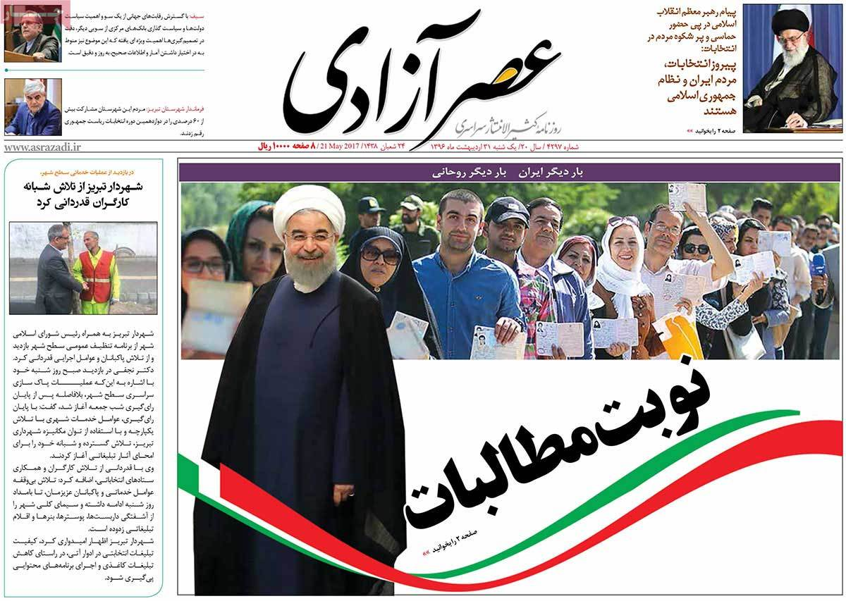 Rouhani's Re-Election in Iranian Newspaper Front Pages - asr azadi