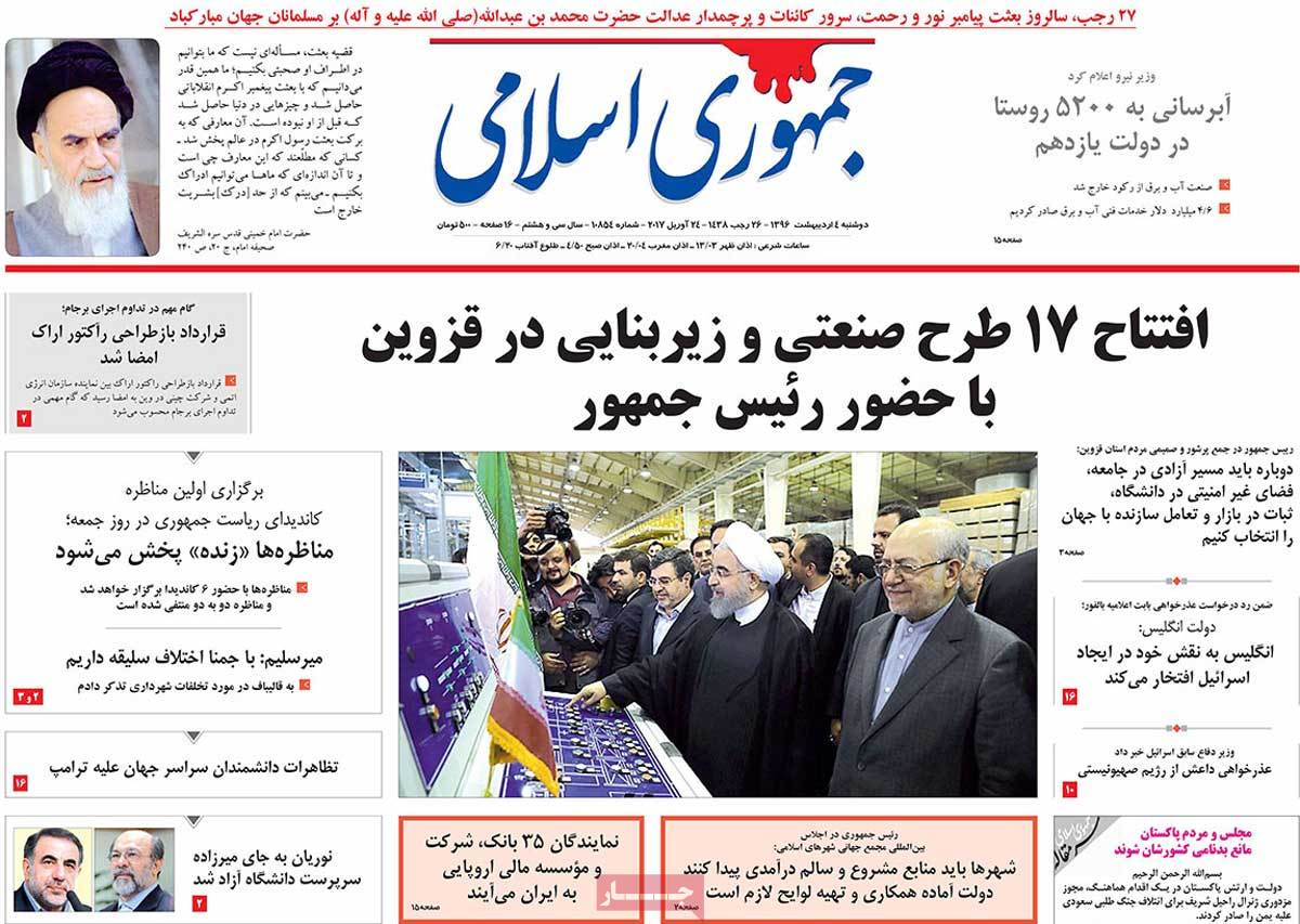 A Look at Iranian Newspaper Front Pages on April 24 - jomhori
