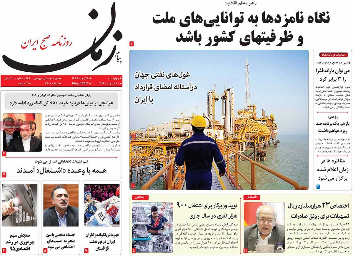 A Look at Iranian Newspaper Front Pages on April 26 - zaman