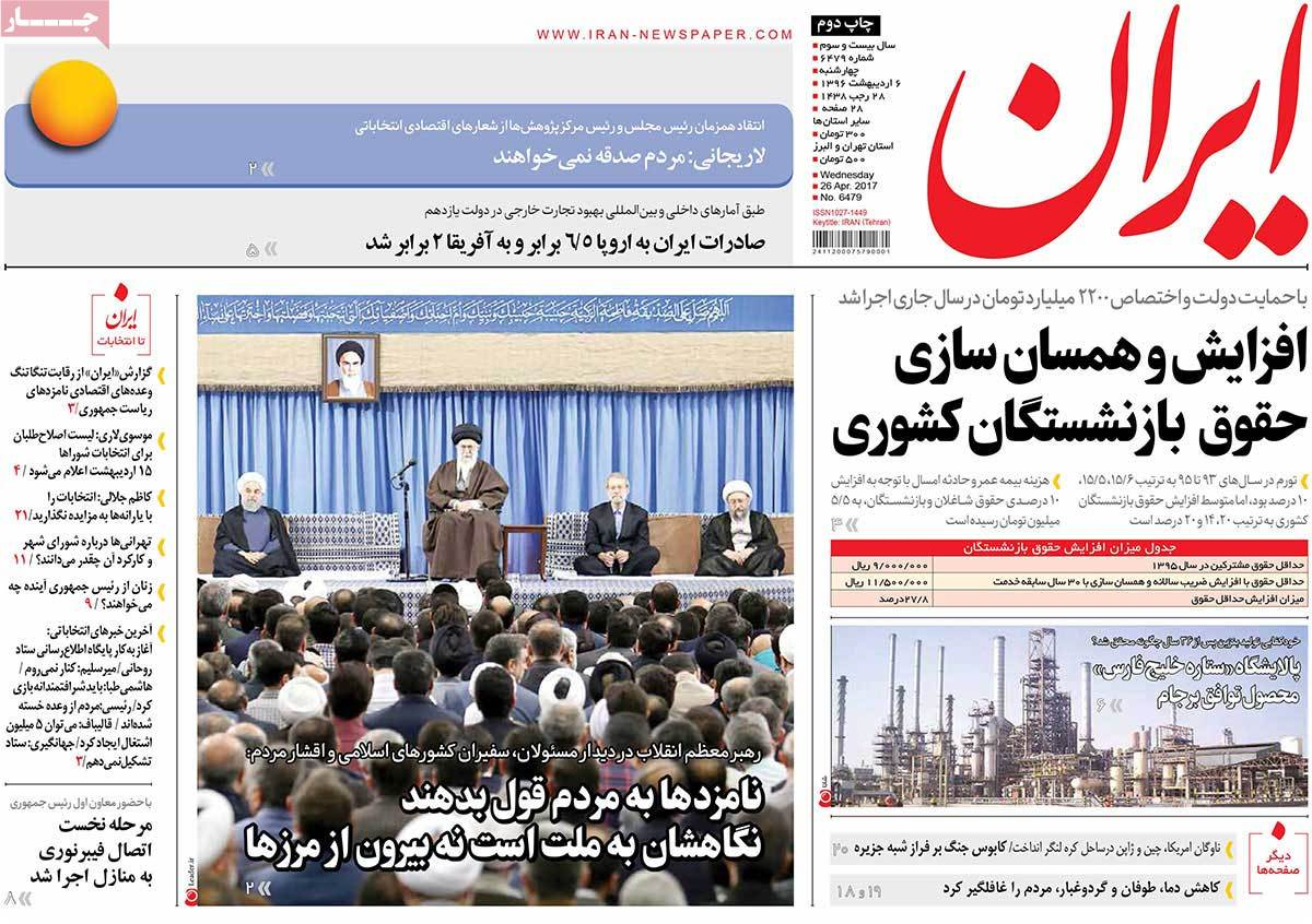 A Look at Iranian Newspaper Front Pages on April 26-iran