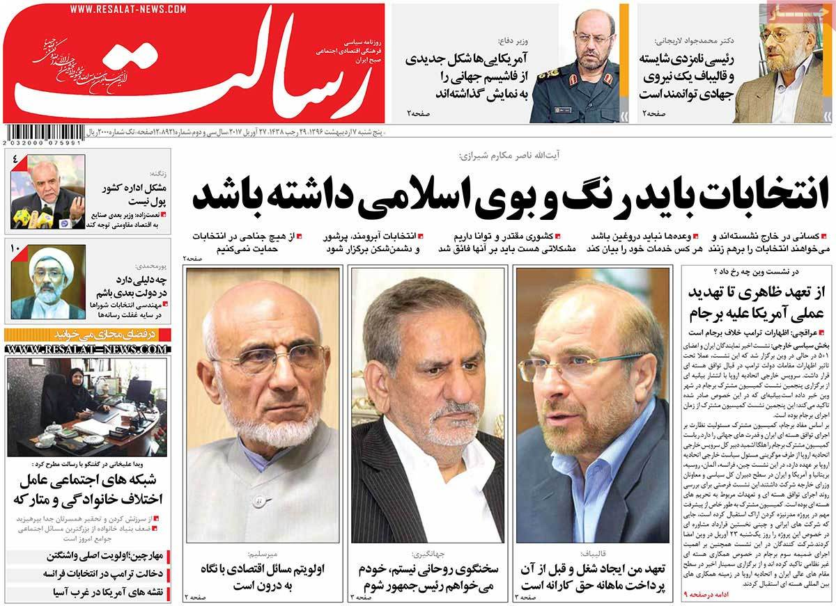 A Look at Iranian Newspaper Front Pages on April 27 - resalat