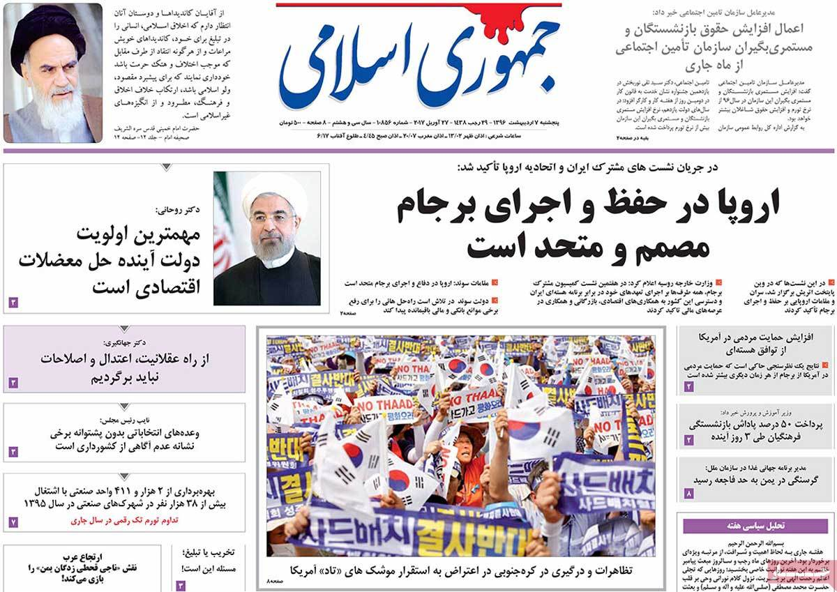 A Look at Iranian Newspaper Front Pages on April 27  -  jomhori