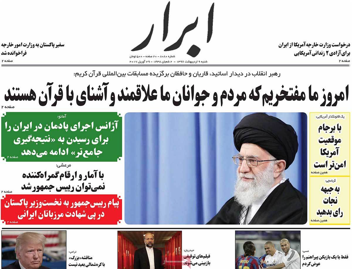 A Look at Iranian Newspaper Front Pages on April 29 - abrar