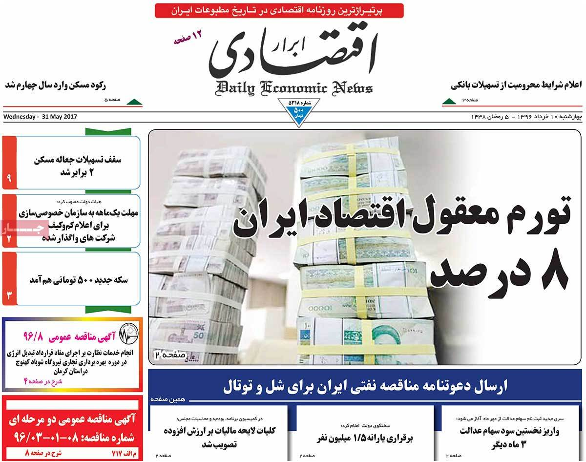 A Look at Iranian Newspaper Front Pages on May 31 - abrar egtesadi