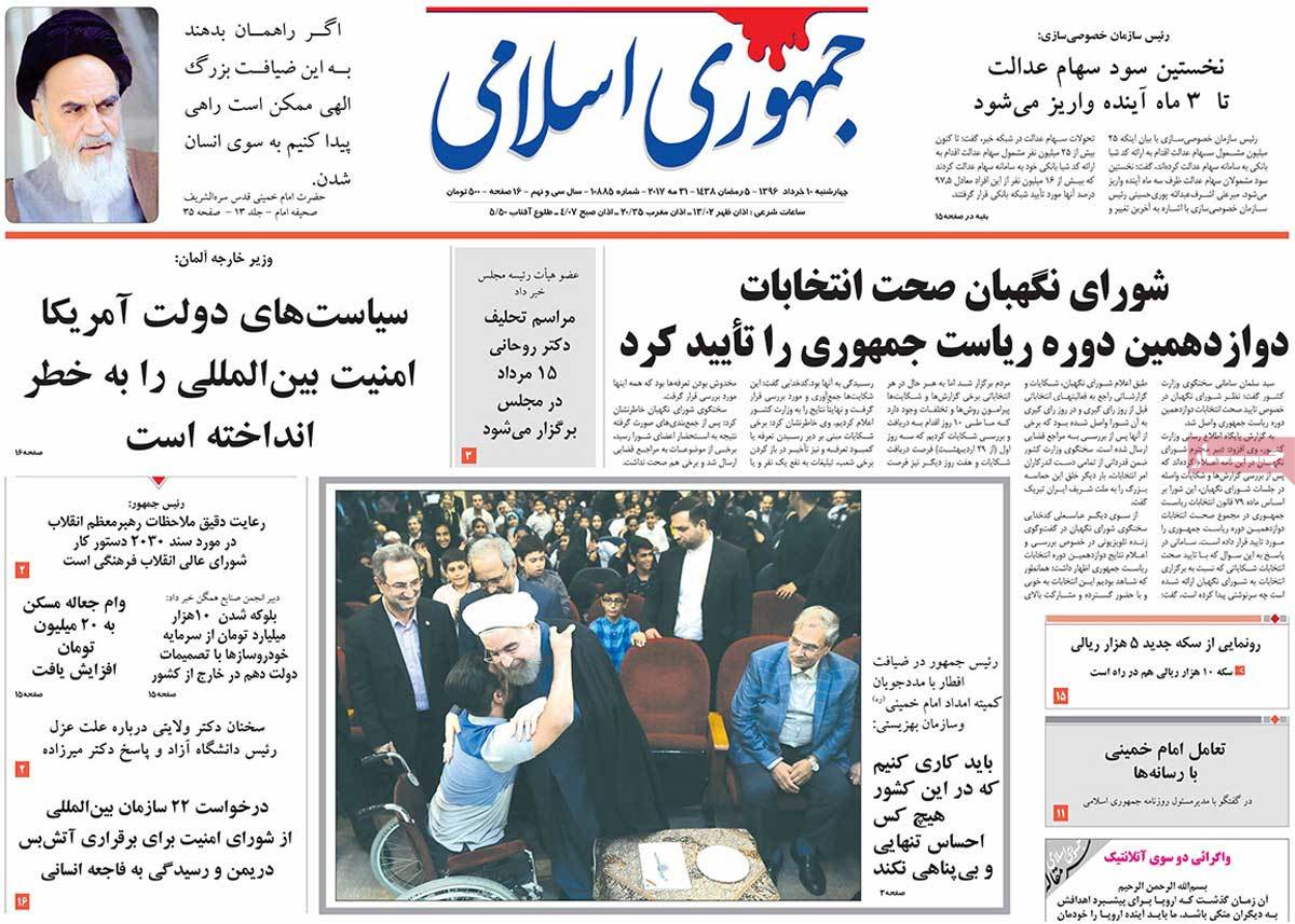A Look at Iranian Newspaper Front Pages on May 31- jomhori