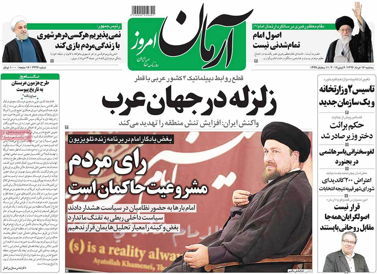 A Look at Iranian Newspaper Front Pages on June 6 - arman