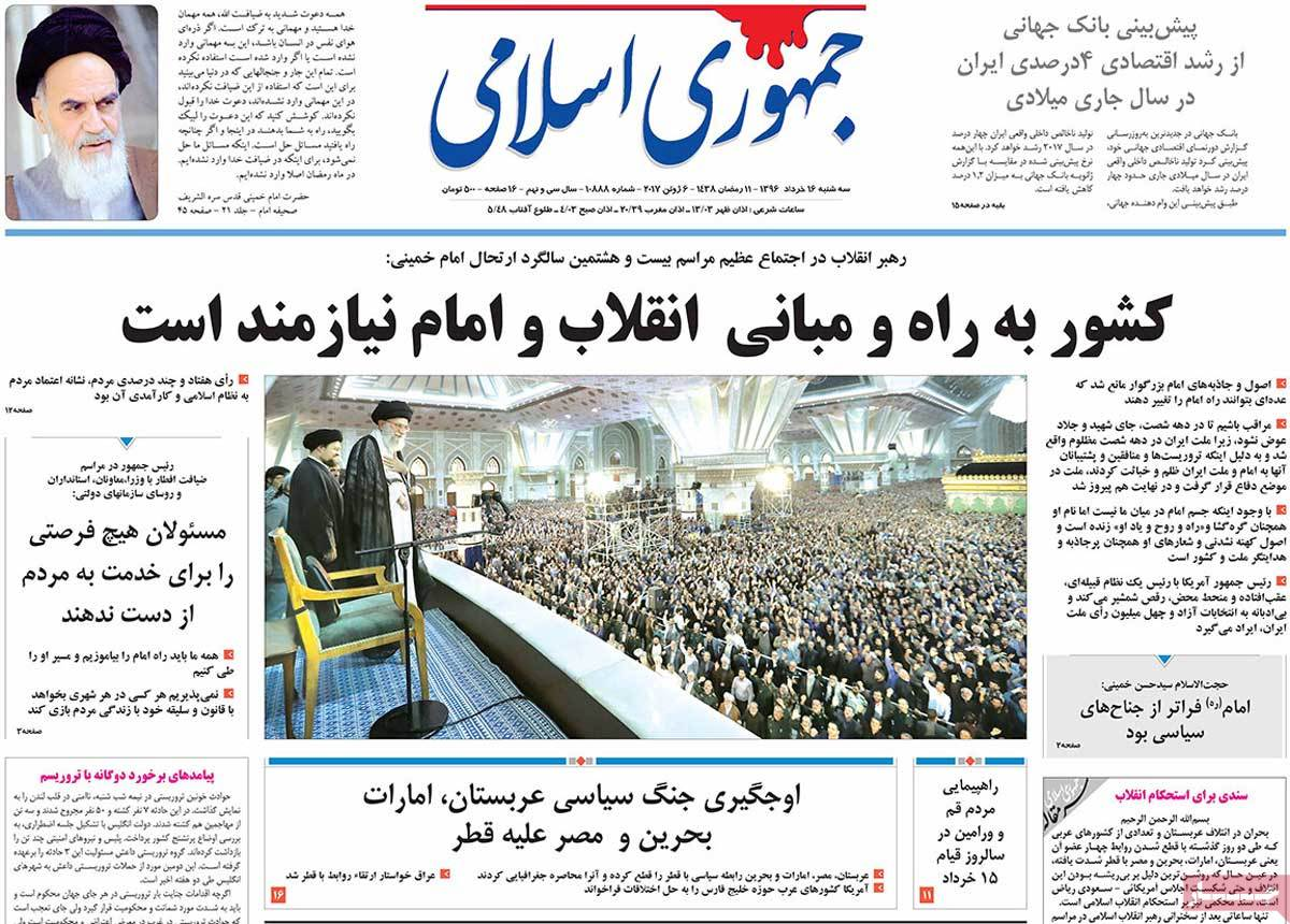 A Look at Iranian Newspaper Front Pages on June 6 - jomhori