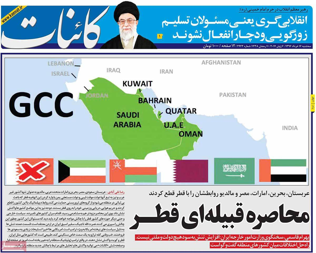 A Look at Iranian Newspaper Front Pages on June 6 - kaenat