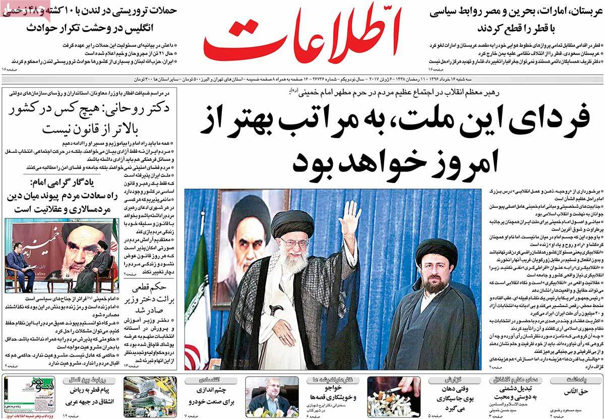 A Look at Iranian Newspaper Front Pages on June 6 - etelaat