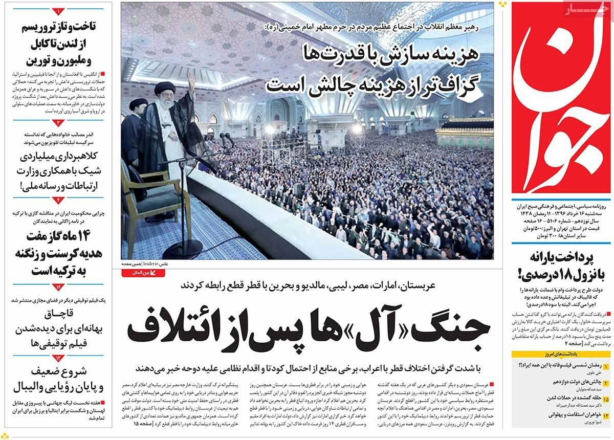 A Look at Iranian Newspaper Front Pages on June 6 - javan