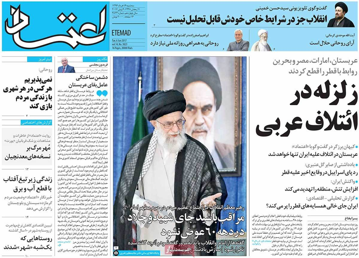 A Look at Iranian Newspaper Front Pages on June 6 -etemd
