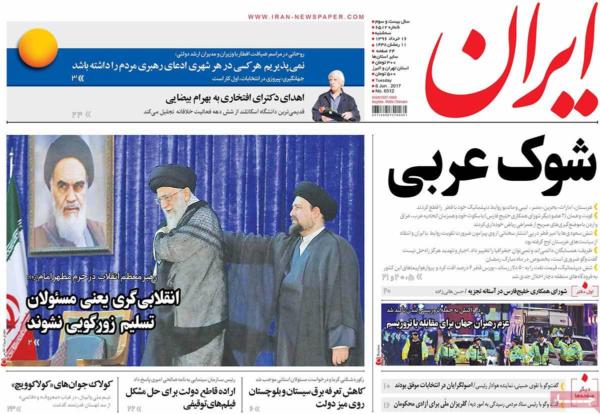 A Look at Iranian Newspaper Front Pages on June 6 - iran