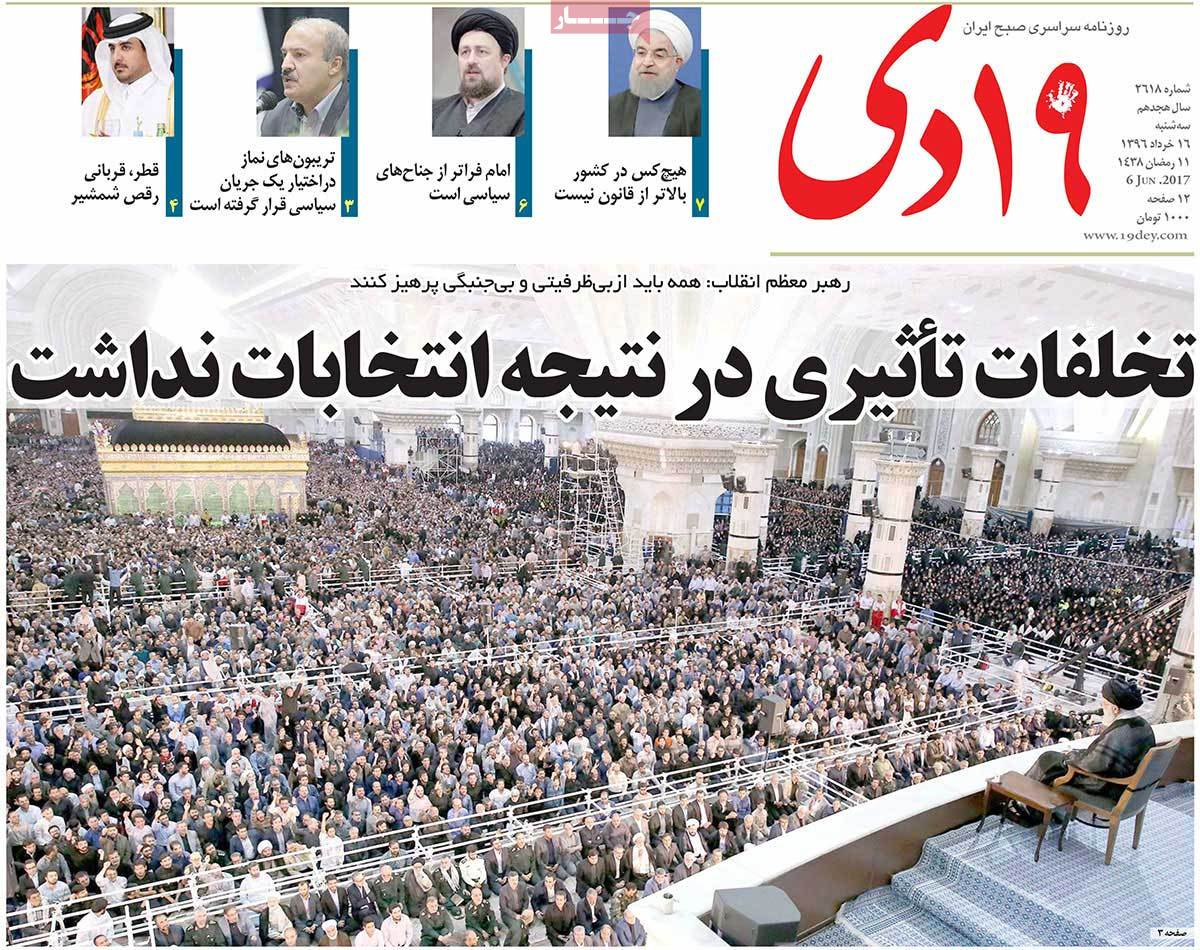 A Look at Iranian Newspaper Front Pages on June 6 - 19dey
