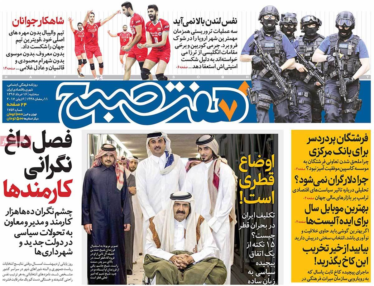 A Look at Iranian Newspaper Front Pages on June 6 - hafte sobh