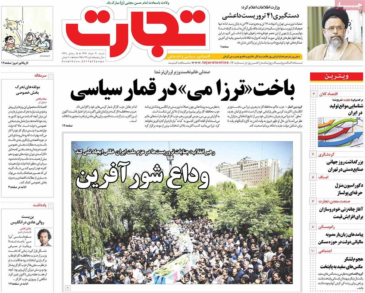 A Look at Iranian Newspaper Front Pages on June 10