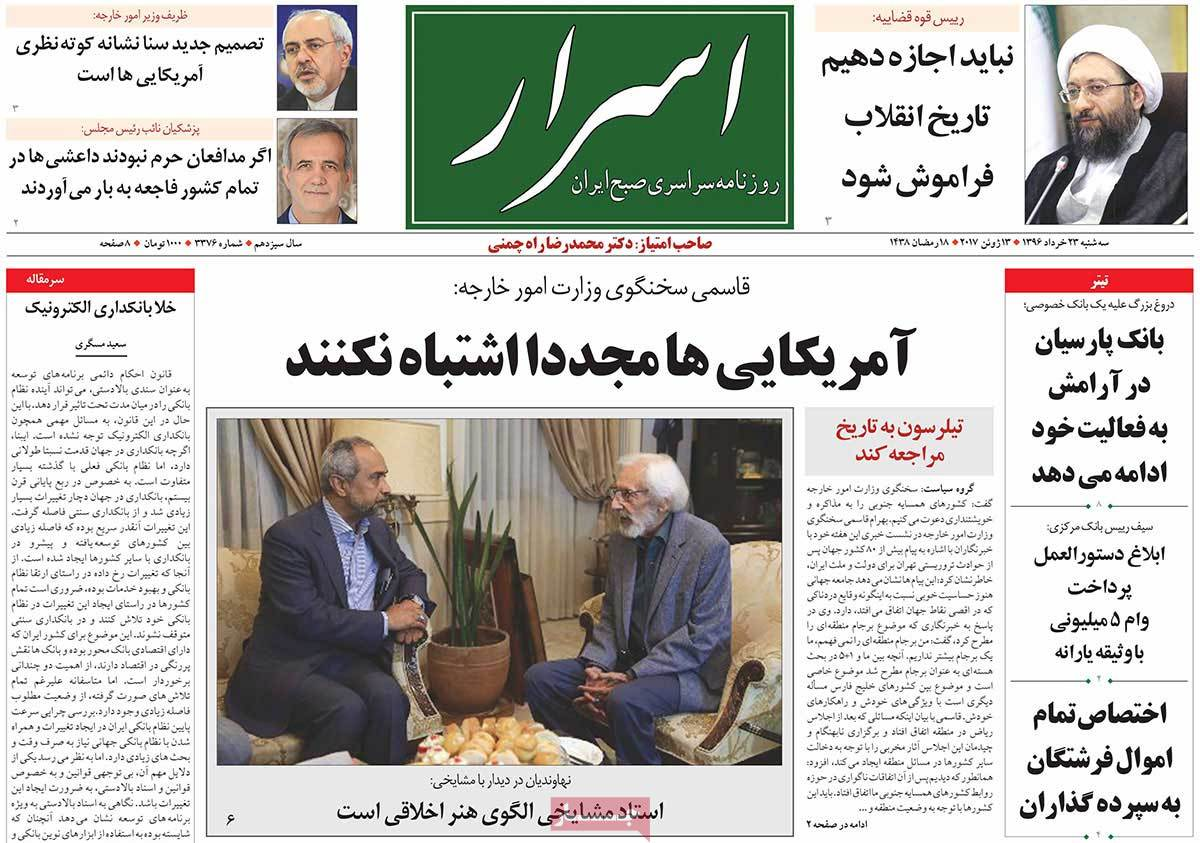 A Look at Iranian Newspaper Front Pages on June 13 - asrar
