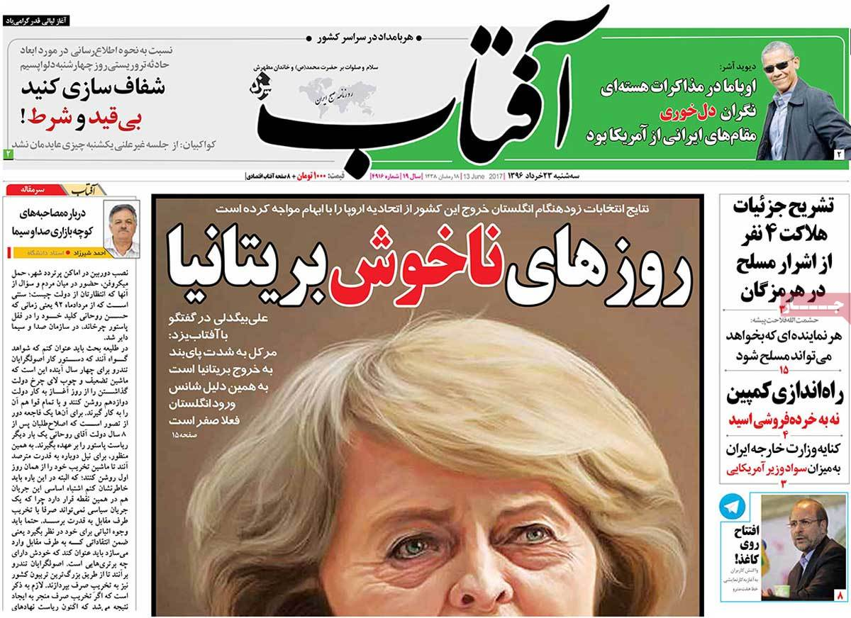A Look at Iranian Newspaper Front Pages on June 13 - aftab