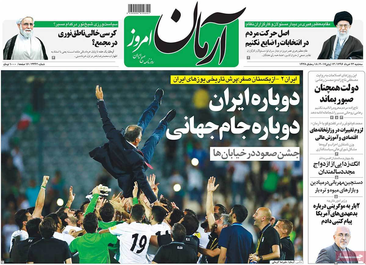 A Look at Iranian Newspaper Front Pages on June 13 - arman
