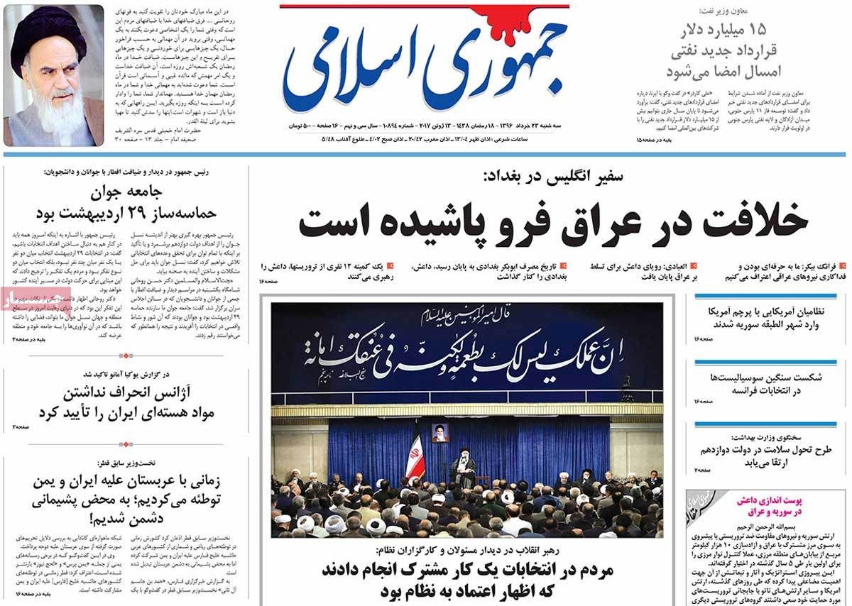 A Look at Iranian Newspaper Front Pages on June 13 - jomhori