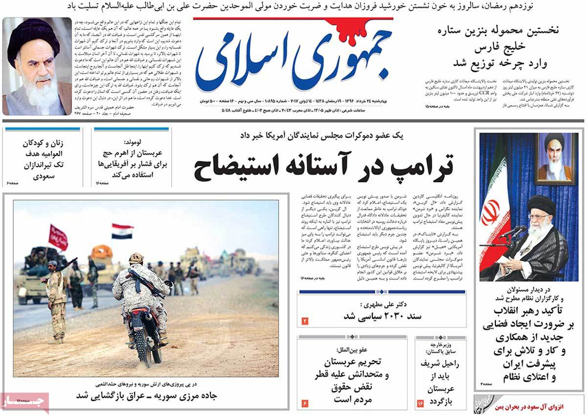 A Look at Iranian Newspaper Front Pages on June 14 - jomhori