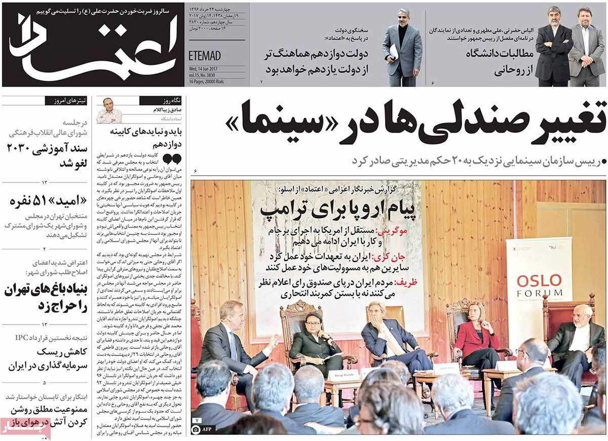 A Look at Iranian Newspaper Front Pages on June 14 - etemad