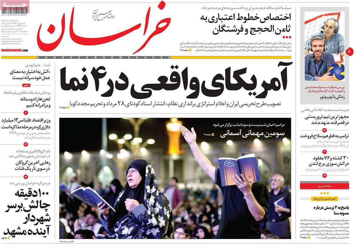 A Look at Iranian Newspaper Front Pages on June 17 - khorasan