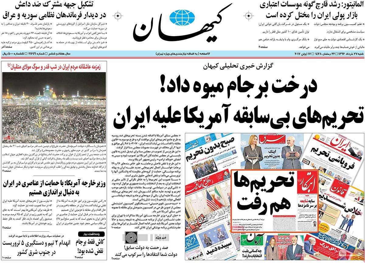 A Look at Iranian Newspaper Front Pages on June 17 - kayhan