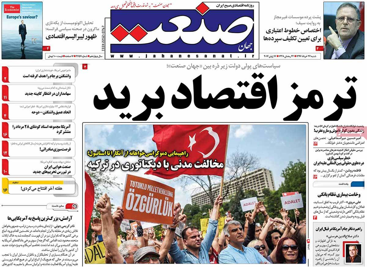 A Look at Iranian Newspaper Front Pages on June 17 - sanaat