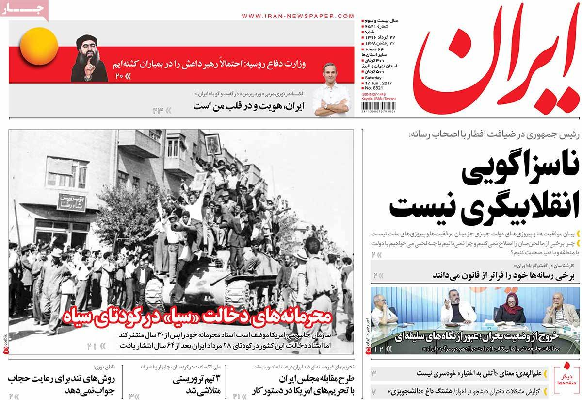 A Look at Iranian Newspaper Front Pages on June 17 - iran