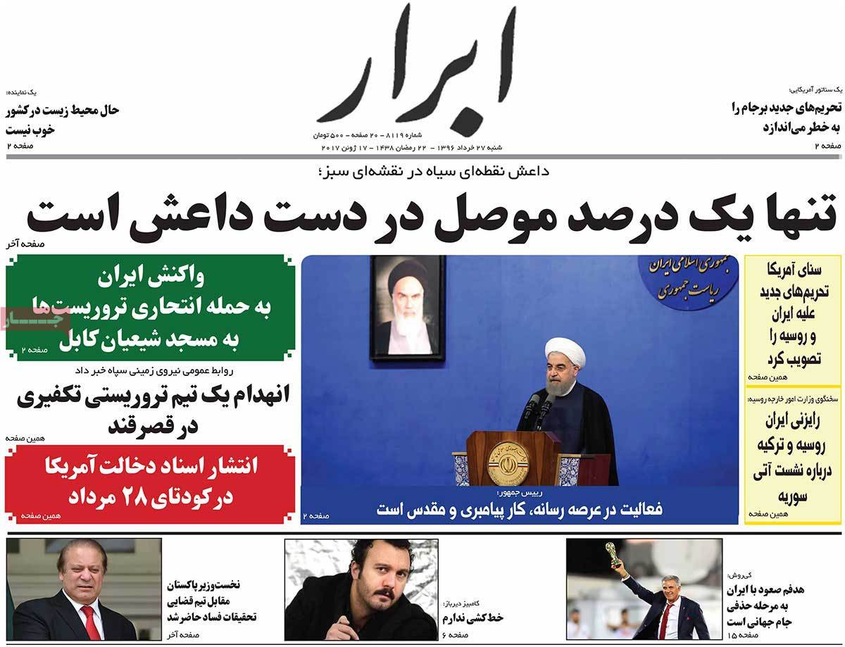 A Look at Iranian Newspaper Front Pages on June 17 - abrar