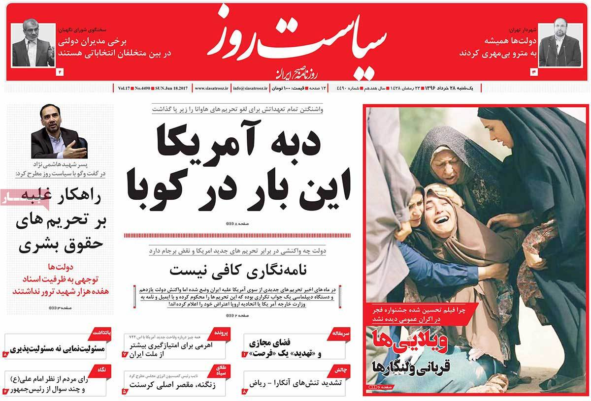 A Look at Iranian Newspaper Front Pages on June 18 - siasat rooz