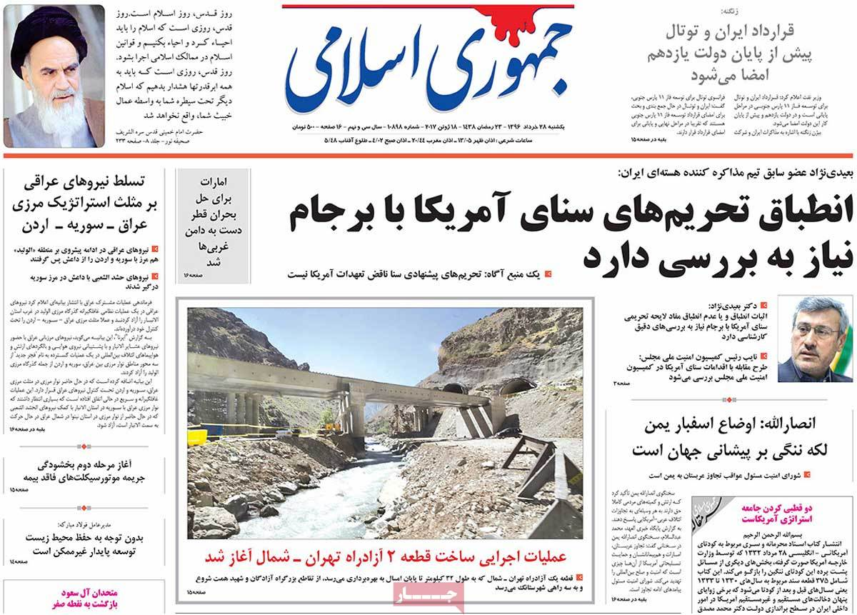 A Look at Iranian Newspaper Front Pages on June 18 - jomhori