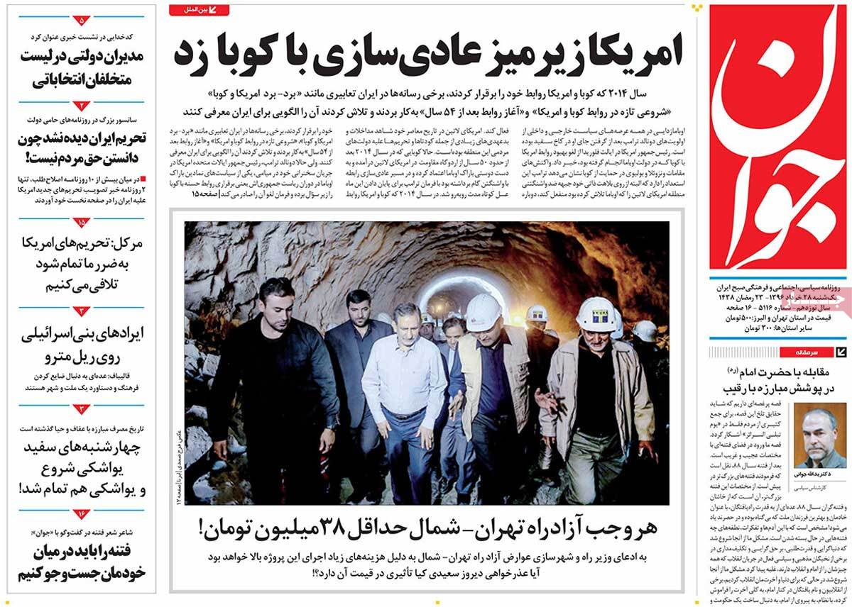 A Look at Iranian Newspaper Front Pages on June 18 - javan
