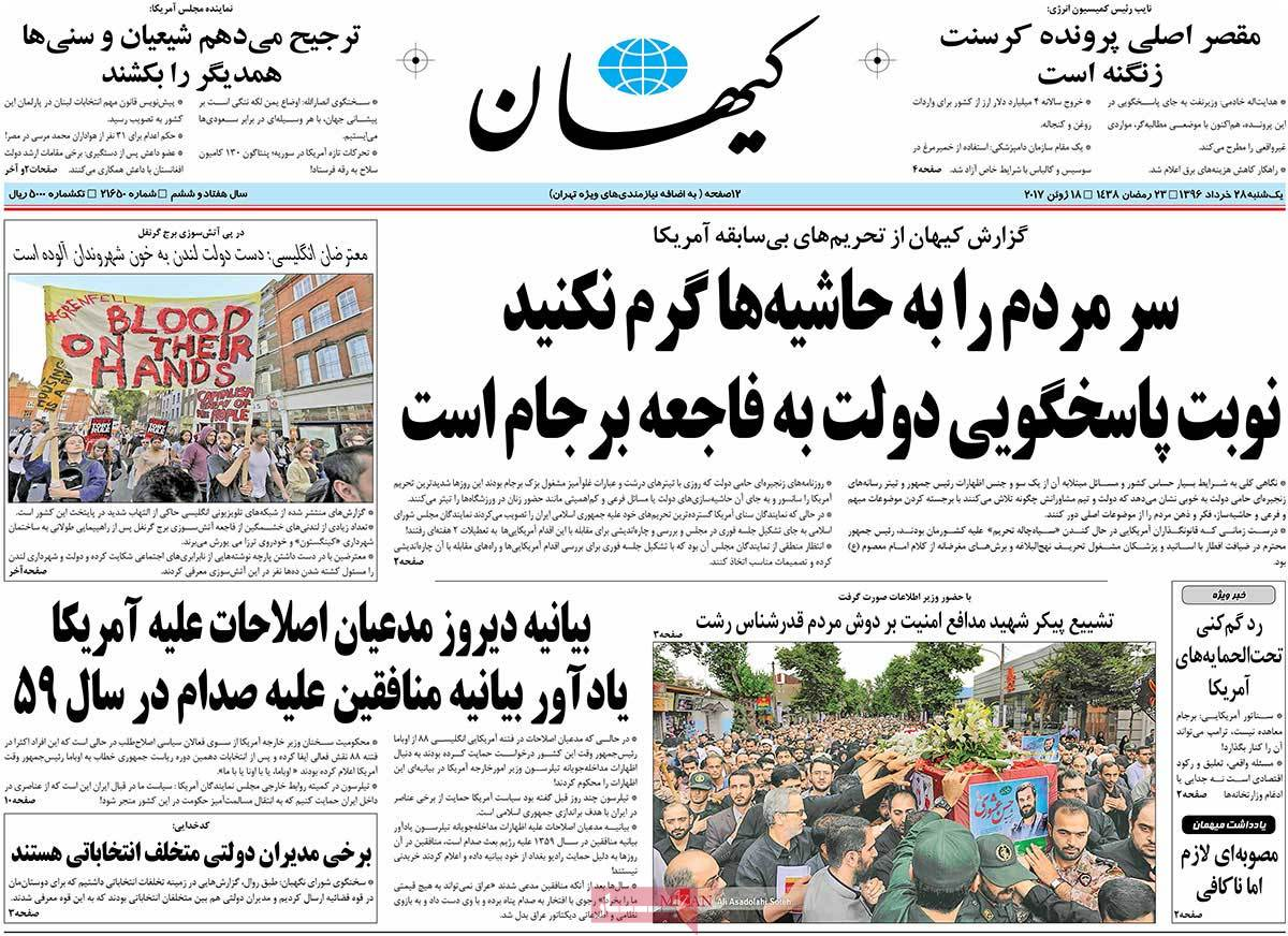 A Look at Iranian Newspaper Front Pages on June 18 - kayhan