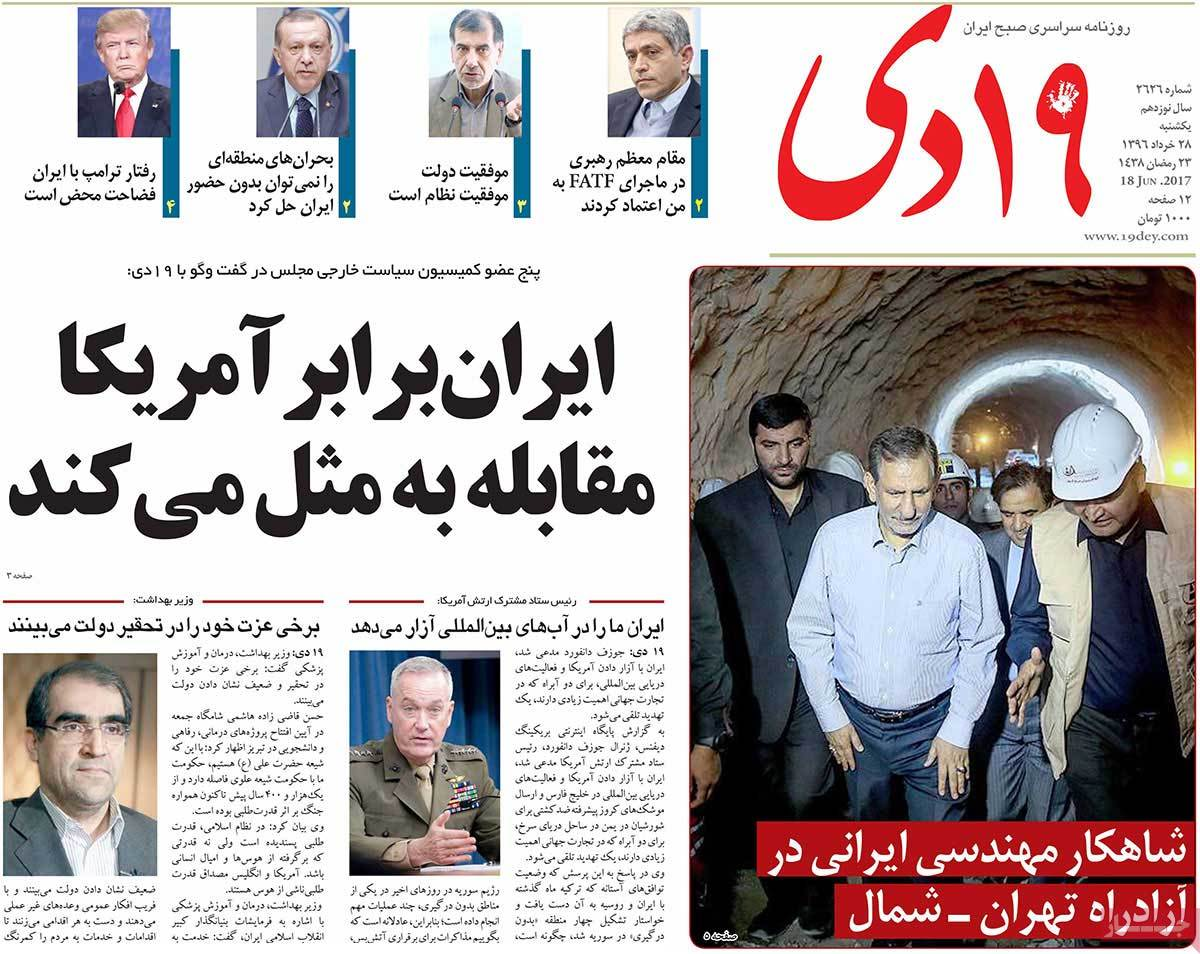 A Look at Iranian Newspaper Front Pages on June 18 -  19dey