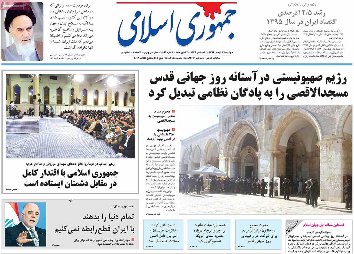 A Look at Iranian Newspaper Front Pages on June 19 - jomhori