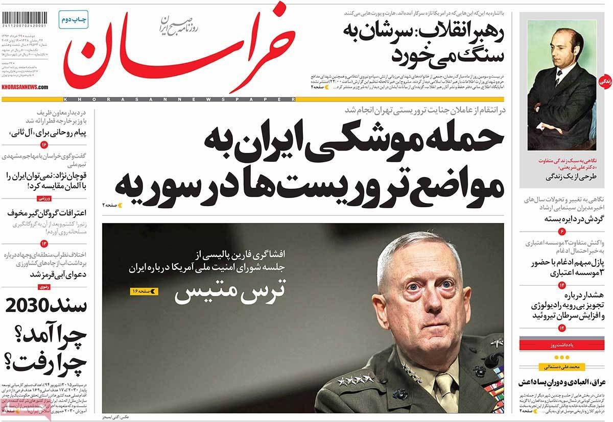A Look at Iranian Newspaper Front Pages on June 19 - khorasan