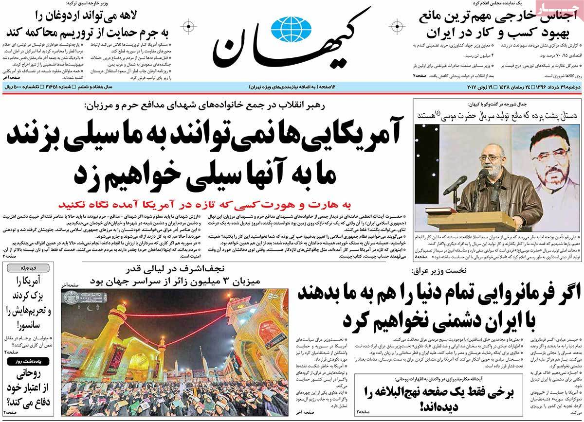 A Look at Iranian Newspaper Front Pages on June 19 - kayhan