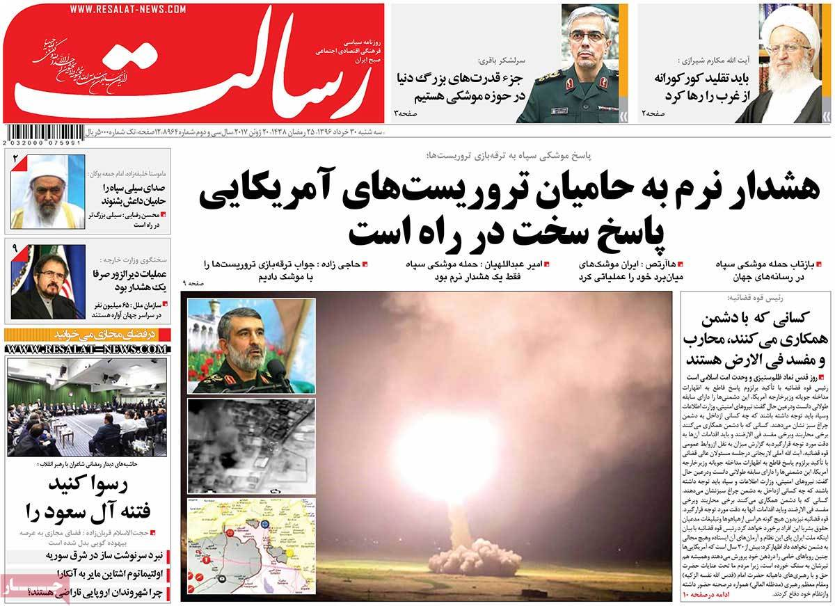 A Look at Iranian Newspaper Front Pages on June 20 - resalat