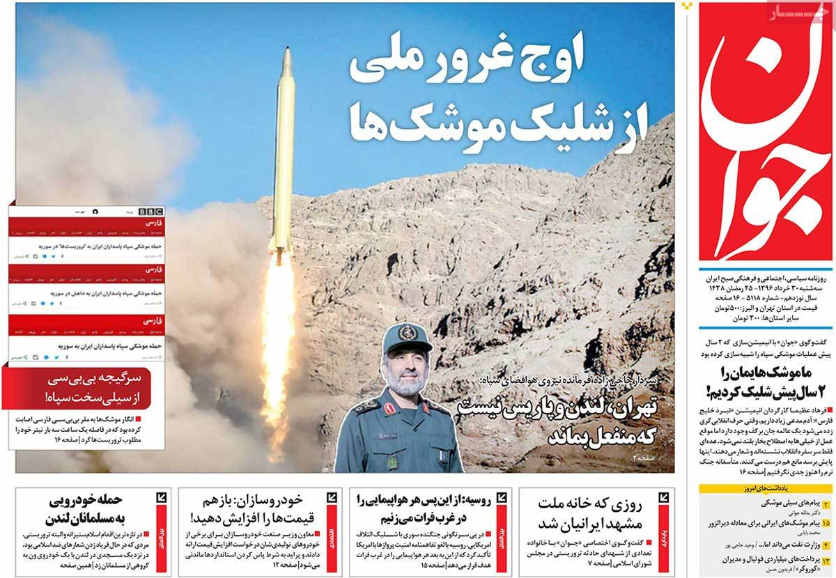 A Look at Iranian Newspaper Front Pages on June 20 - javan