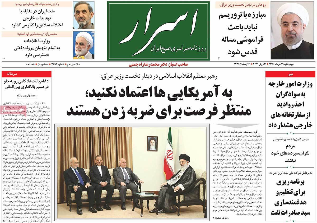 A Look at Iranian Newspaper Front Pages on June 21 - asrar