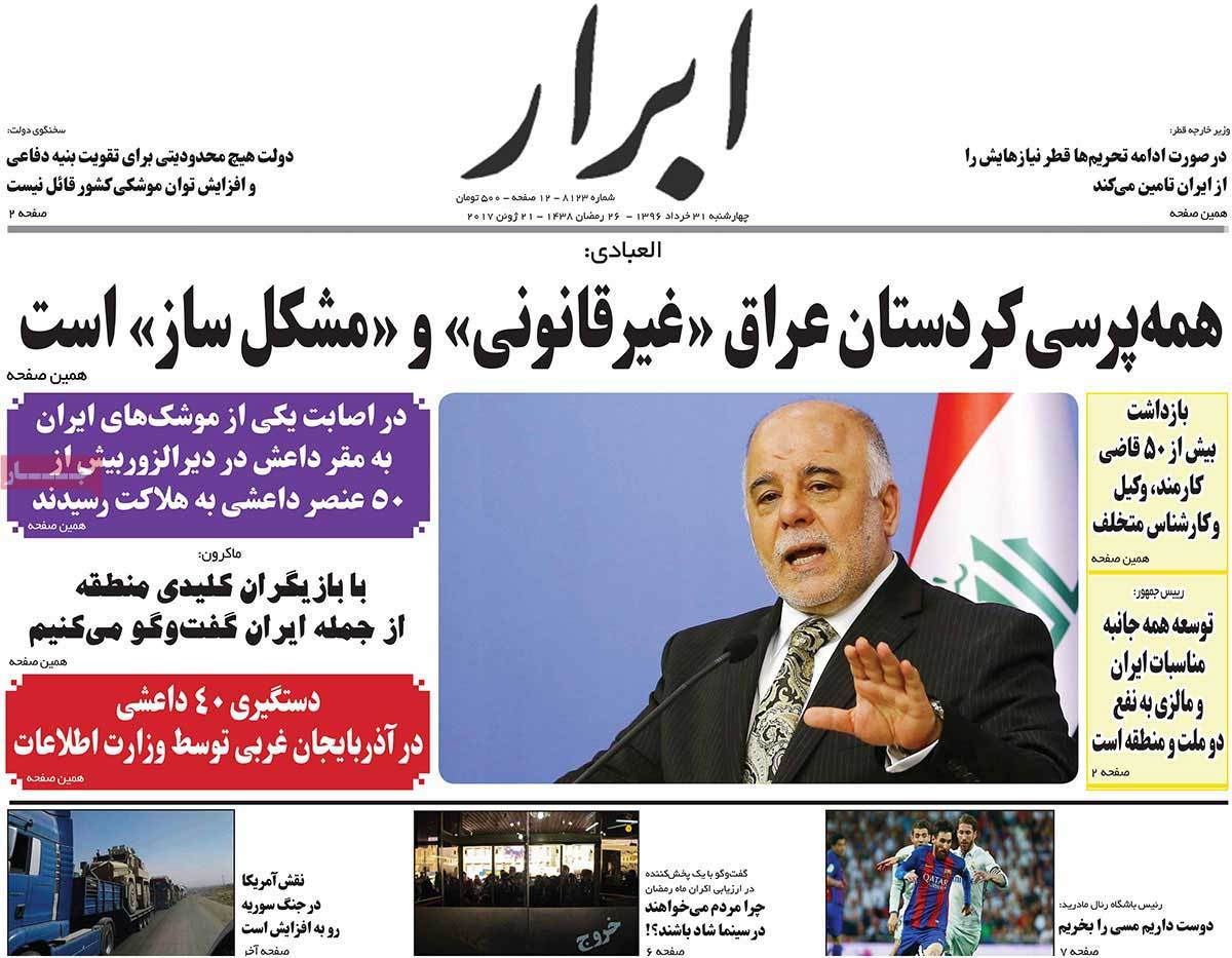 A Look at Iranian Newspaper Front Pages on June 21 - abrar