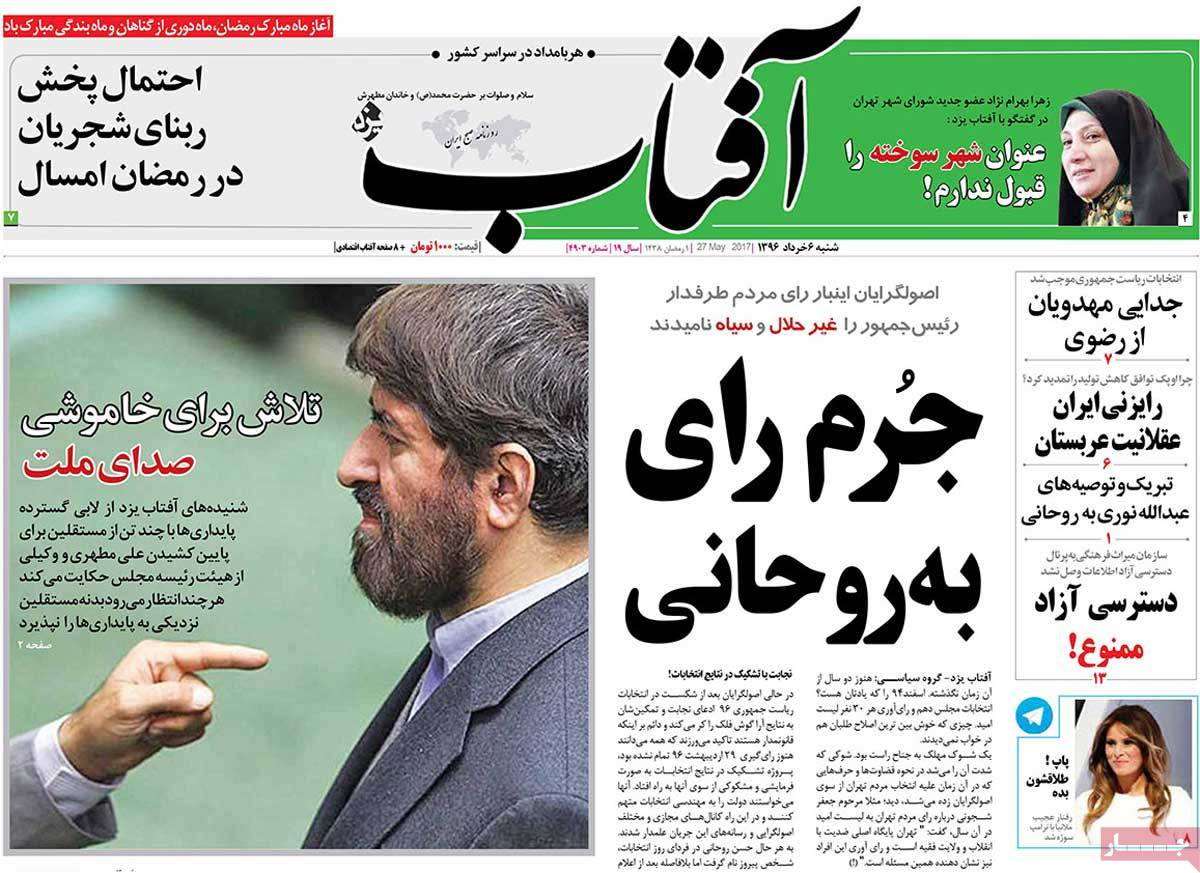 A Look at Iranian Newspaper Front Pages on May 27 - aftab