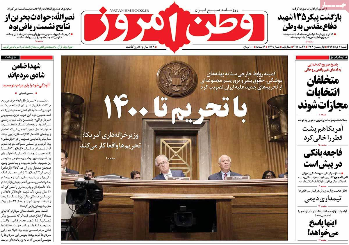 A Look at Iranian Newspaper Front Pages on May 27 - vatan emrooz