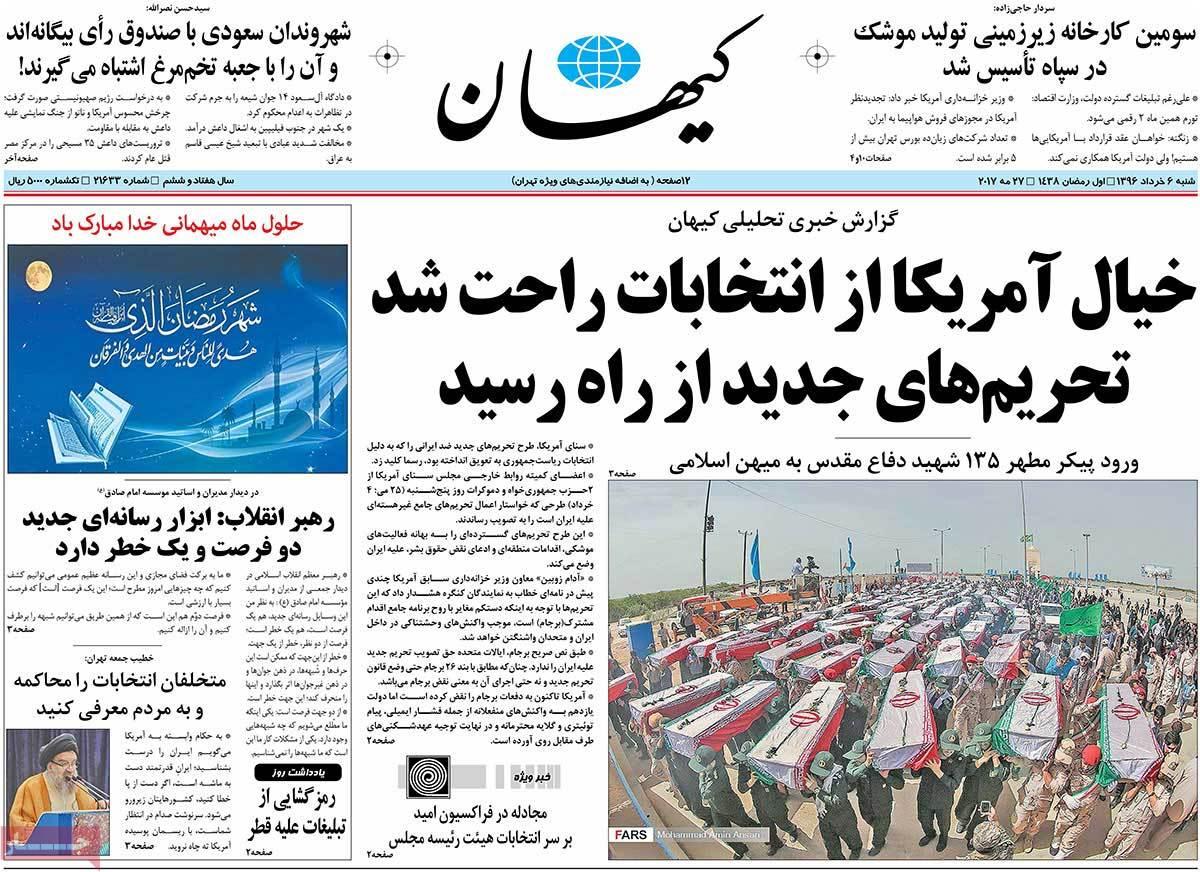 أبرز عناوين صحف ايران ، السبت 27 أيار/ مايو 2017  - کیهان