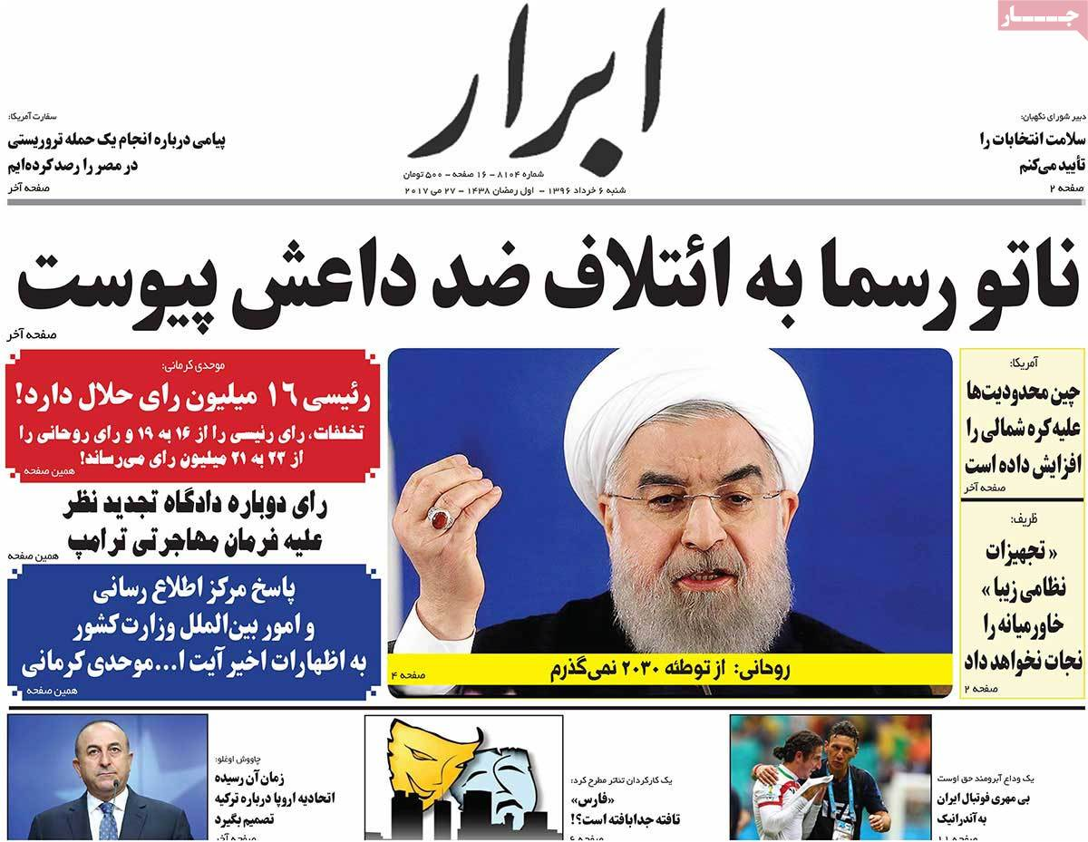 A Look at Iranian Newspaper Front Pages on May 27 - abrar